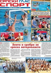 Serb_08jan16_p040