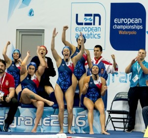 Serbia bench CRO - SRB women Croatia (white cap) Vs. Serbia (blue Cap) LEN European Water Polo Championships 2016 Kombank Arena, Belgrade, Serbia  Day04  13-01-2016 Photo G.Scala/Insidefoto/Deepbluemedia